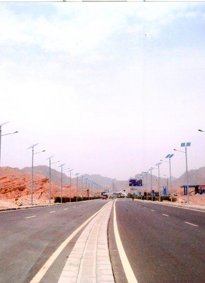d Sharm el Sheikh-2014